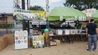 美里町ふるさと祭りでたかしま園のアイスクリーム販売