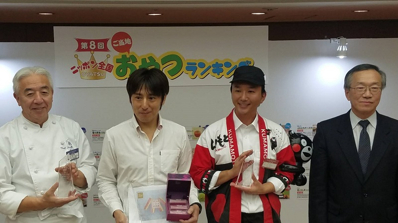2017おやつランキング受賞者