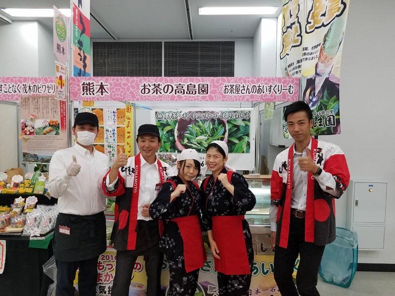 おやつランキング最終日チーム熊本